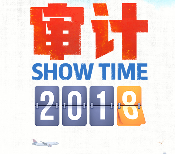 (H5)���Show Time 2018